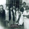 1928 - La résurrection de Lazare