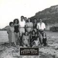 1946 - Une journée à la plage
