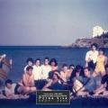 1958 - La bande du Ponticellu et de l\'Ornetu à la plage